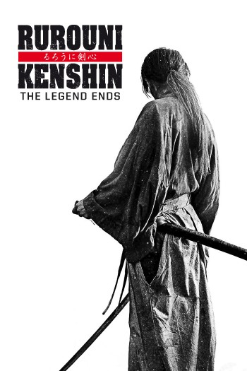 Rurouni Kenshin - The Legend Ends