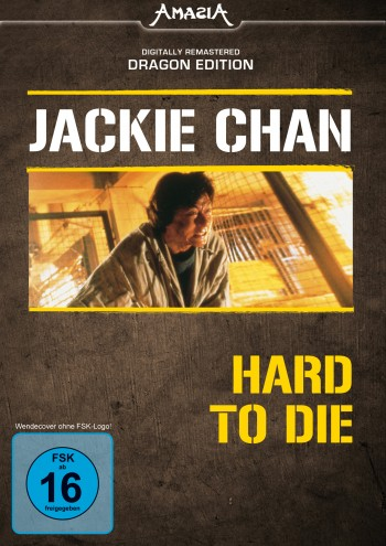 Hard To Die -Dragon Edition-