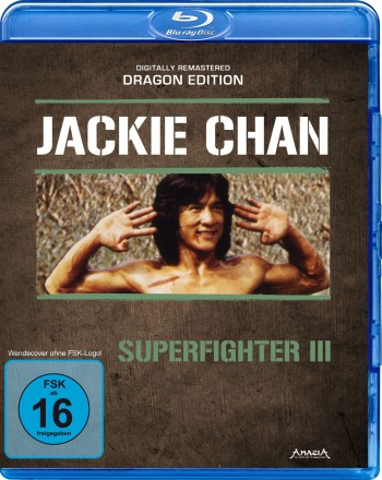 Superfighter 3 -Dragon Edition-