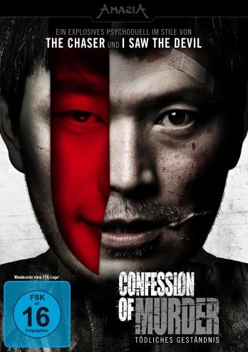 Confession of Murder - Tödliches Geständnis