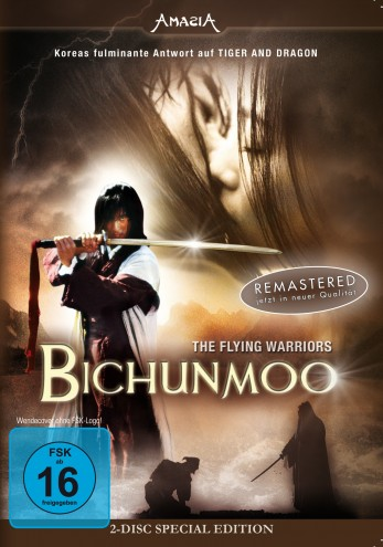 Bichunmoo - 2 - Disc Special Edition