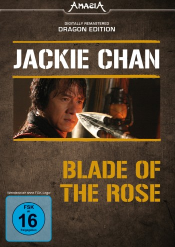 Blade of the Rose -Dragon Edition-