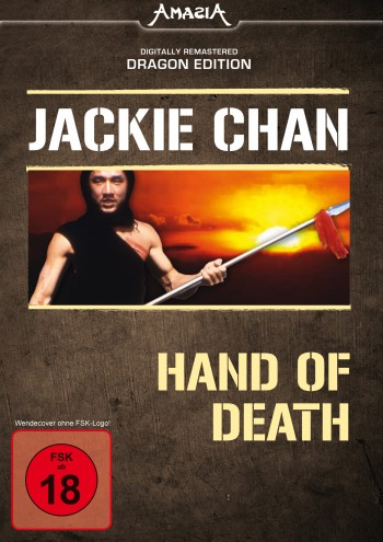 Hand of Death -Dragon Edition-