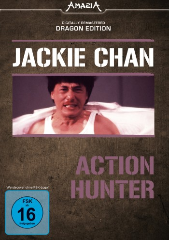 Action Hunter -Dragon Edition-