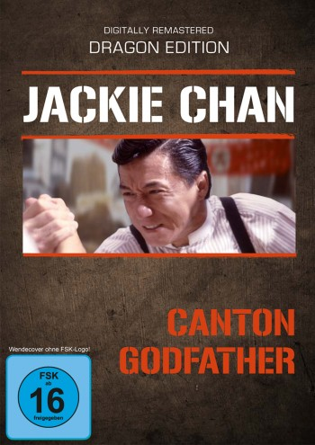 Canton Godfather -Dragon Edition-