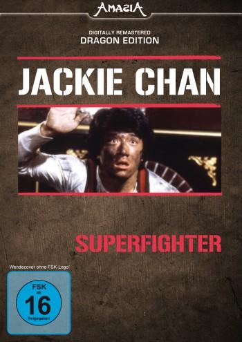 Superfighter -Dragon Edition-