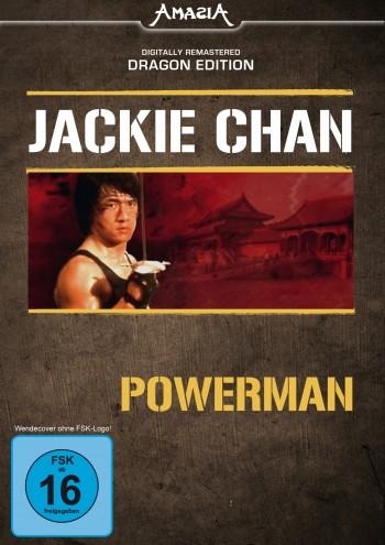 Powerman -Dragon Edition-