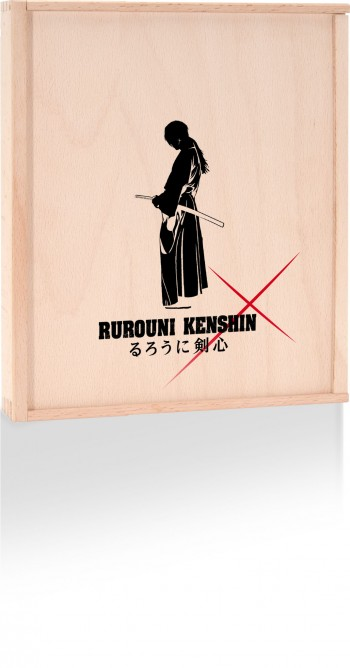 Rurouni Kenshin Trilogy - Ltd. Collector's Edition