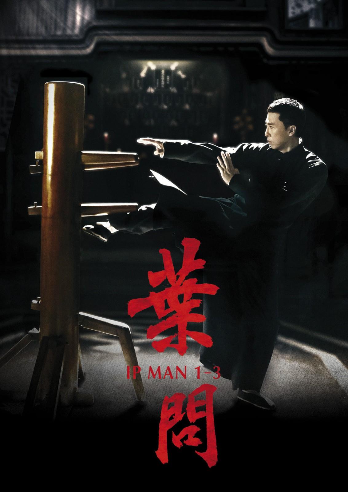 Japanische Fantasy Filme