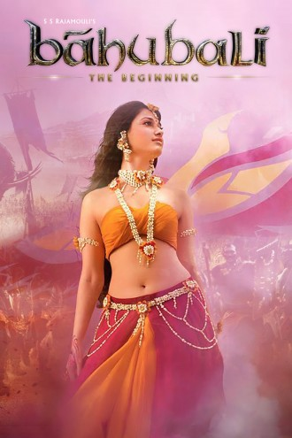 Bahubali - The Beginning - Indische Langfassung