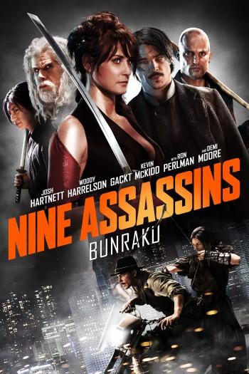 Nine Assassins