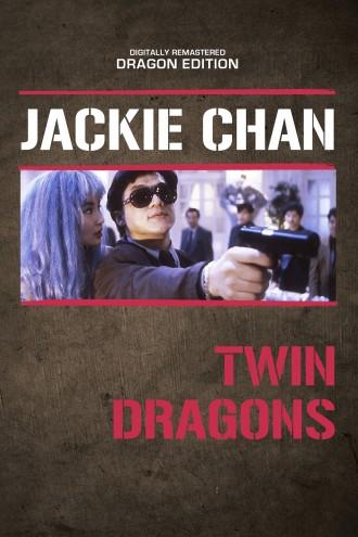 Twin Dragons - Dragon Edition