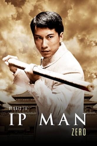 Ip Man Zero