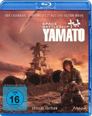 Space Battleship Yamato - Limited 2-Disc Special Edition