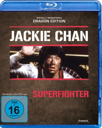 Superfighter -Dragon Edition-