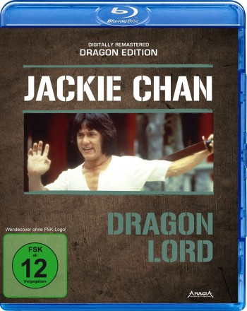 Dragon Lord -Dragon Edition-