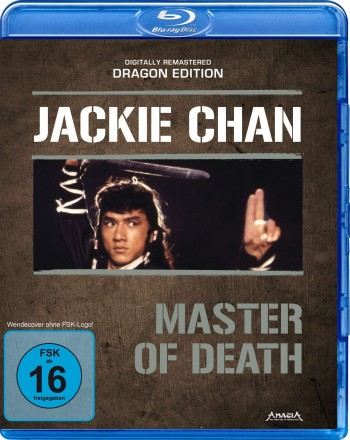 Master of Death -Dragon Edition-