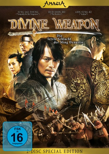 Divine Weapon - 2-Disc Special-Edition