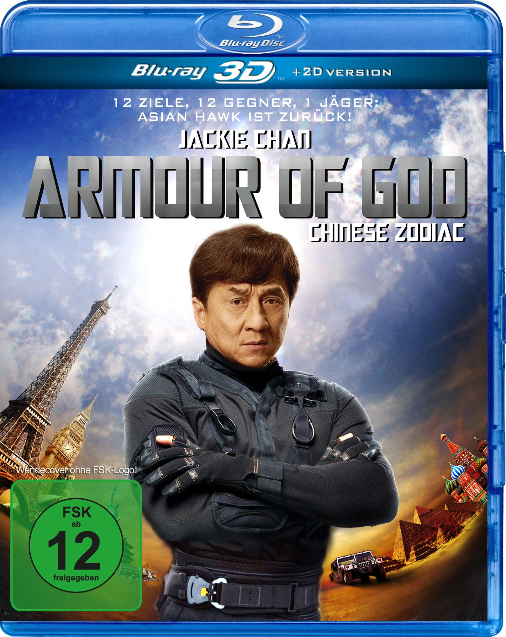 Armour Of God – Chinese Zodiac