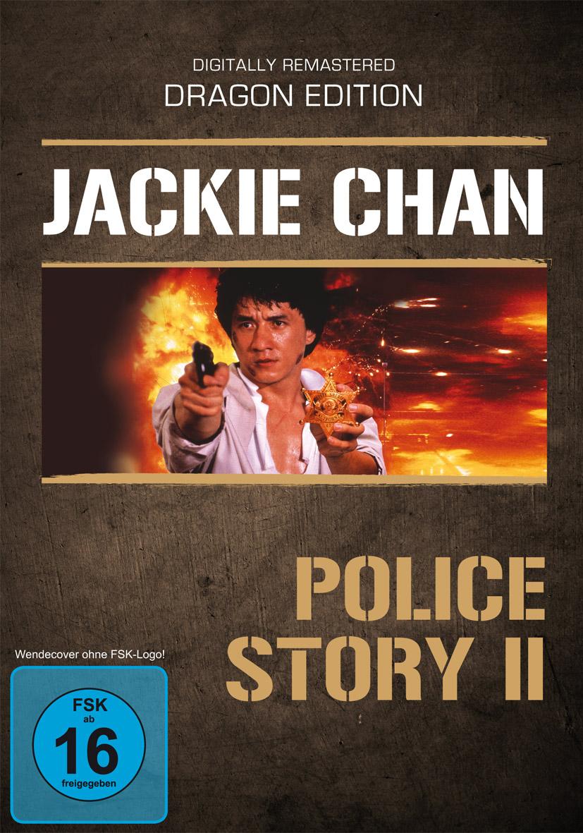 Police Story 2, DVD